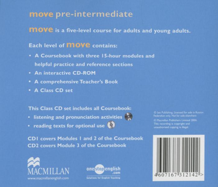 Move: Pre-Intermidiate: Class CDs (аудиокурс на 2 CD)