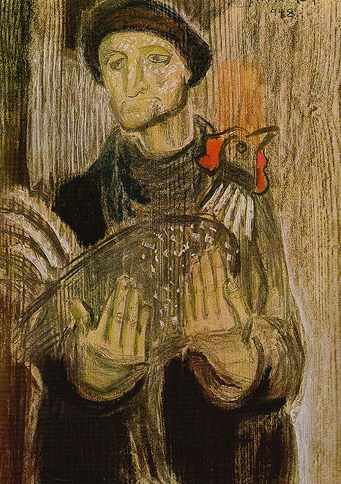 Pictura Hungarica / Современная венгерская станковая живопись