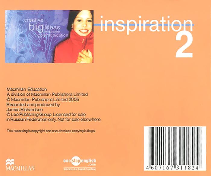 Inspiration 2 (аудиокурс на 3 CD)