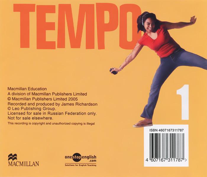Tempo 1 (аудиокурс на 2 CD)