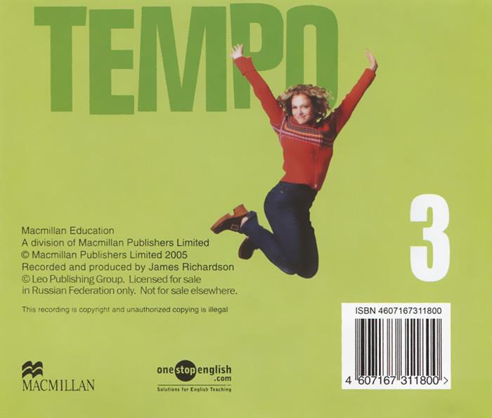 Tempo 3 (аудиокурс на 2 CD)