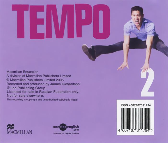 Tempo 2 (��������� �� 2 CD)