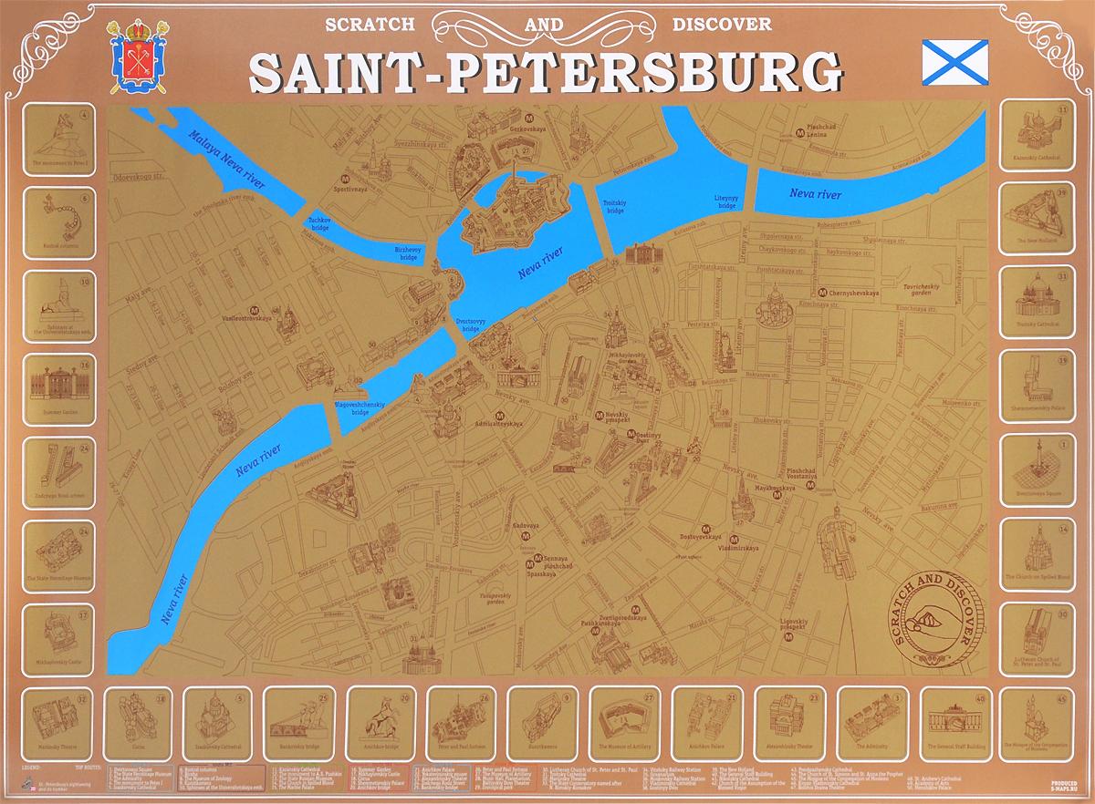 Saint-Peterburg Scratch Map (+ подарок)