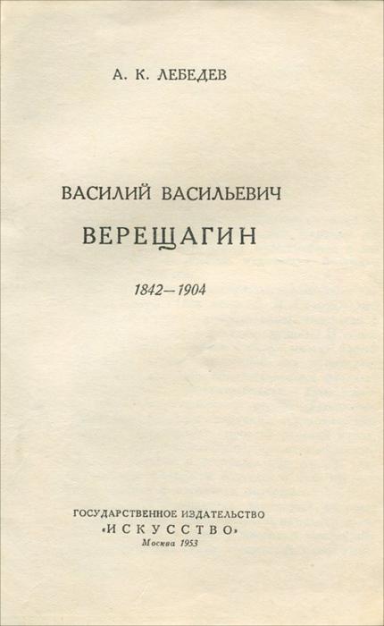 Николадзе