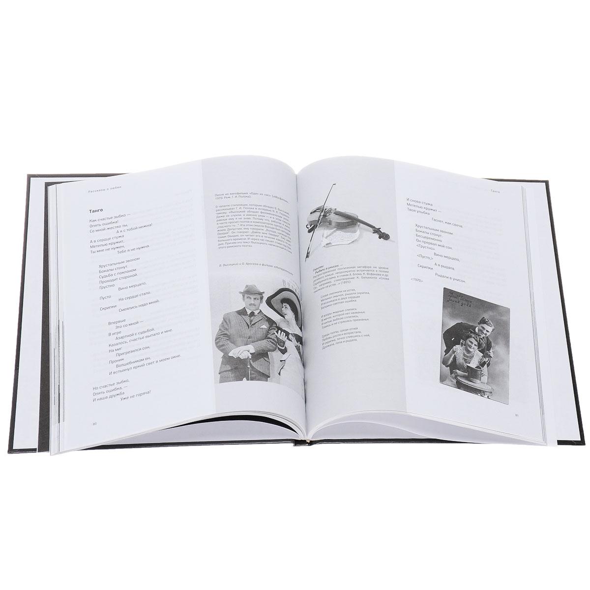 Владимир Высоцкий. Собрание сочинений (подарочный комплект из 11 книг + 11 CD)