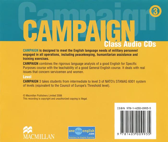 Campaign 3 (аудиокурс на 3 CD)