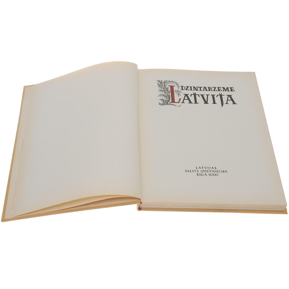 Dzintarzeme Latvija