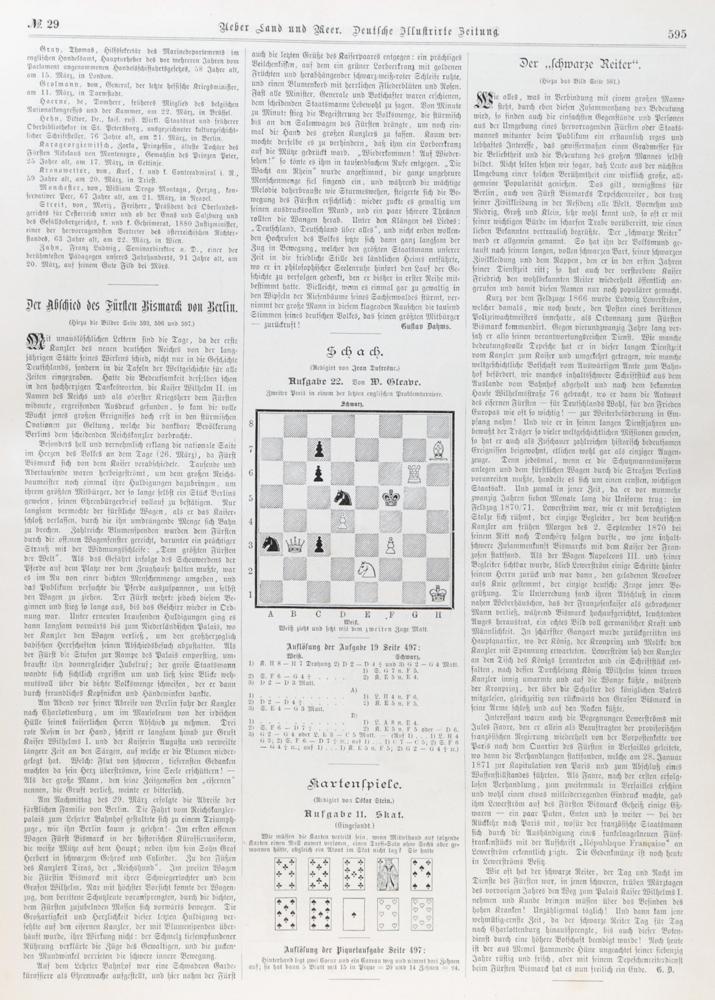 """Иллюстрированная газета """"Uber Land und Meer"""". Подшивка, том 64: выпуски №№ 27 - 52 за 1890 год"""