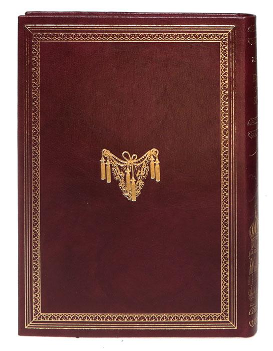 А. Н. Апухтин. Избранное (подарочное издание)