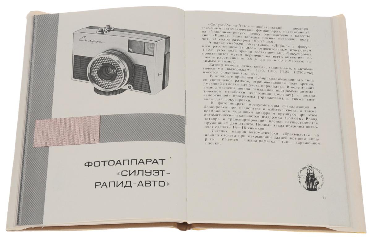 ГОИ-50 лет
