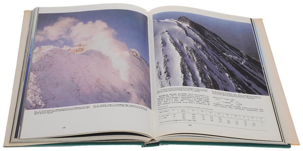 Active Volcanoes of Kamchatka / ����������� ������� ��������. � 2 ����� (�������� �� 2 ����)