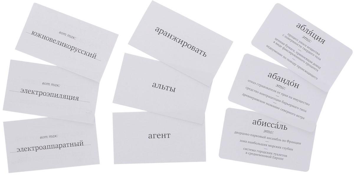 Опять тройка по русскому (комплект из 360 карточек)