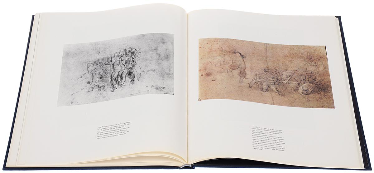 Микеланджело. Рисунок в его творчестве
