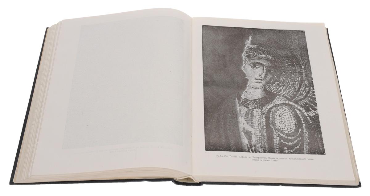 История византийской живописи. В двух томах