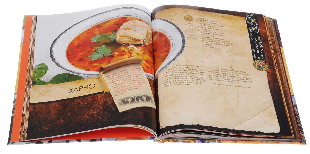 Советская кулинария по ГОСТу