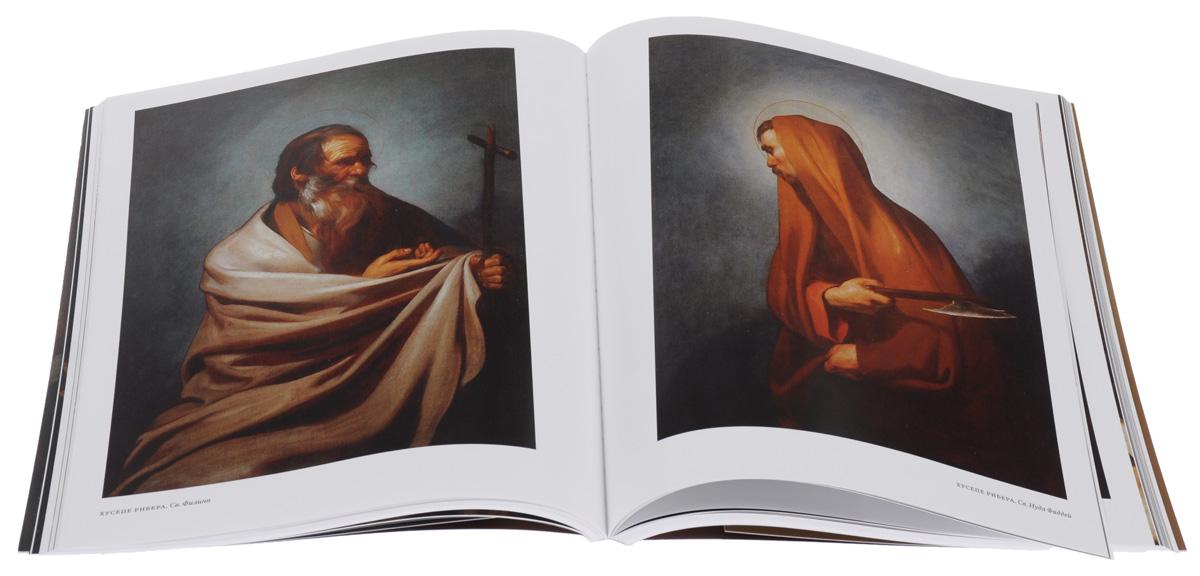 Караваджо и последователи. Картины из собраний Фонда Роберто Лонги во Флоренции и ГМИИ имени А. С. Пушкина
