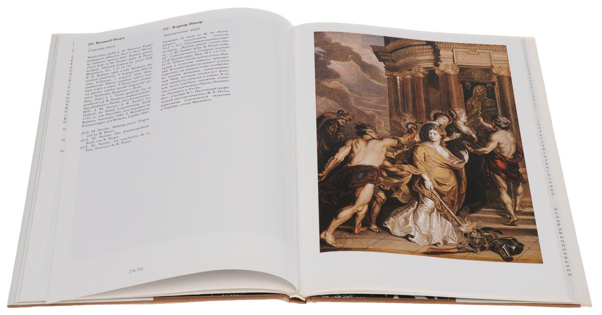 Francuzska rokokova grafika zozbierok Mirbachovho palaca