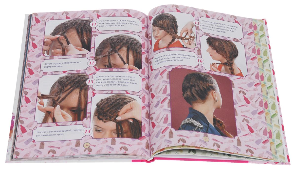 Стильные косы для юных модниц. Уроки плетения