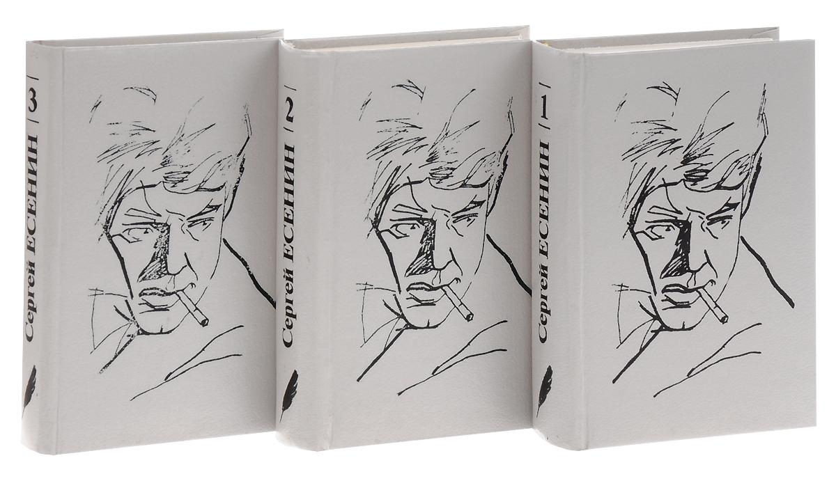 Мой путь (комплект из 3 книг)