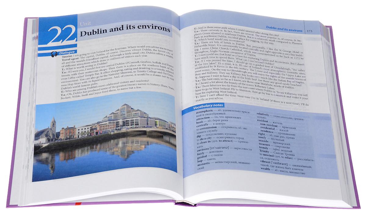 Разговорный английский в США, Канаде, Австралии и Новой Зеландии. Пособие по обучению современной разговорной английской речи ( комплект из 2 книг + 2 CD)