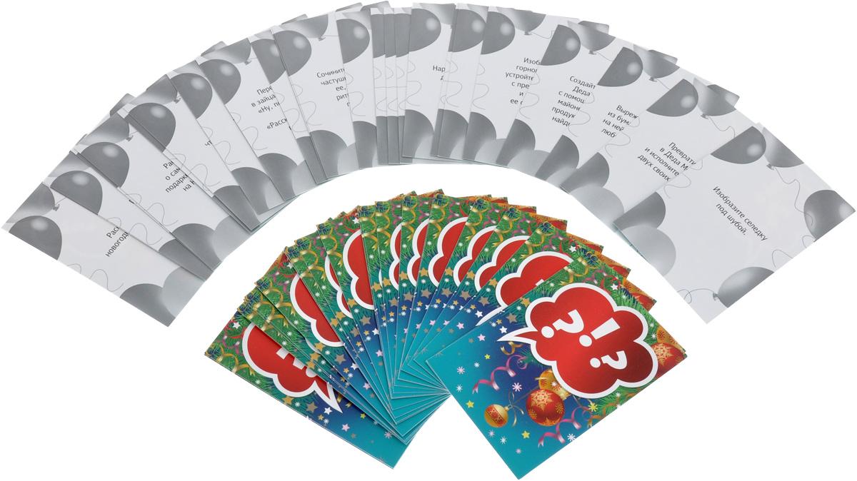 Новогодние фанты для взрослых. Крутая вечеринка (набор из 45 карточек)