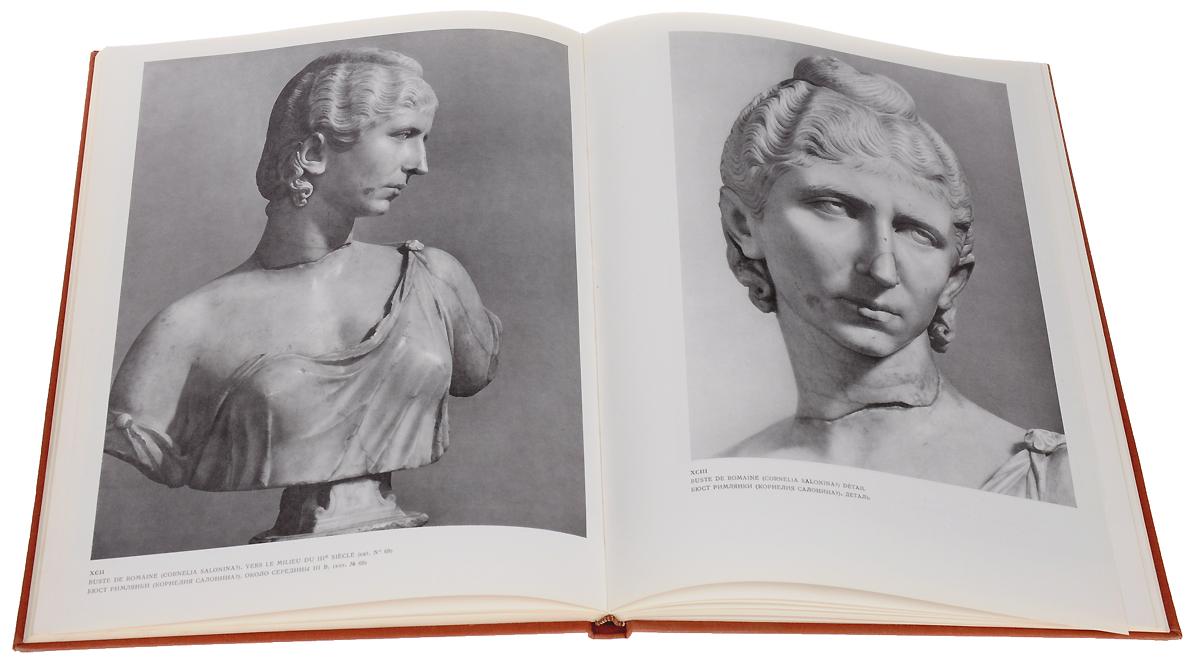 Le portrait romain / Римский портрет
