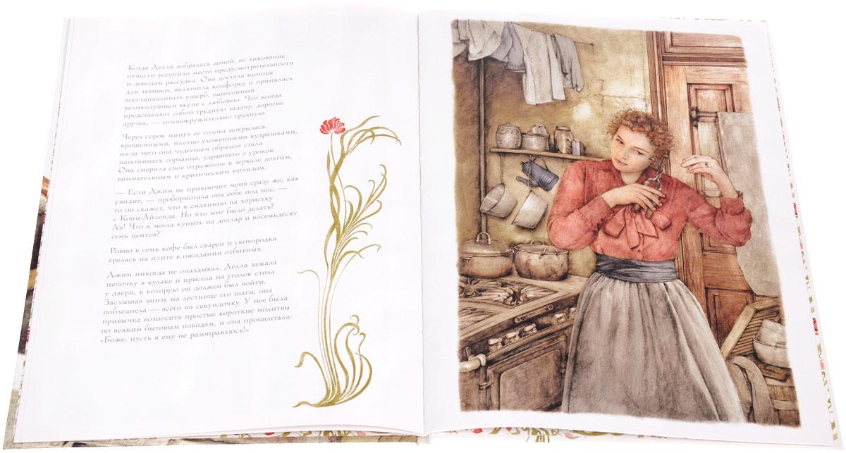 Galleryru / фото #26 - пджлинч к рассказу огенри дары волхвов - olgica