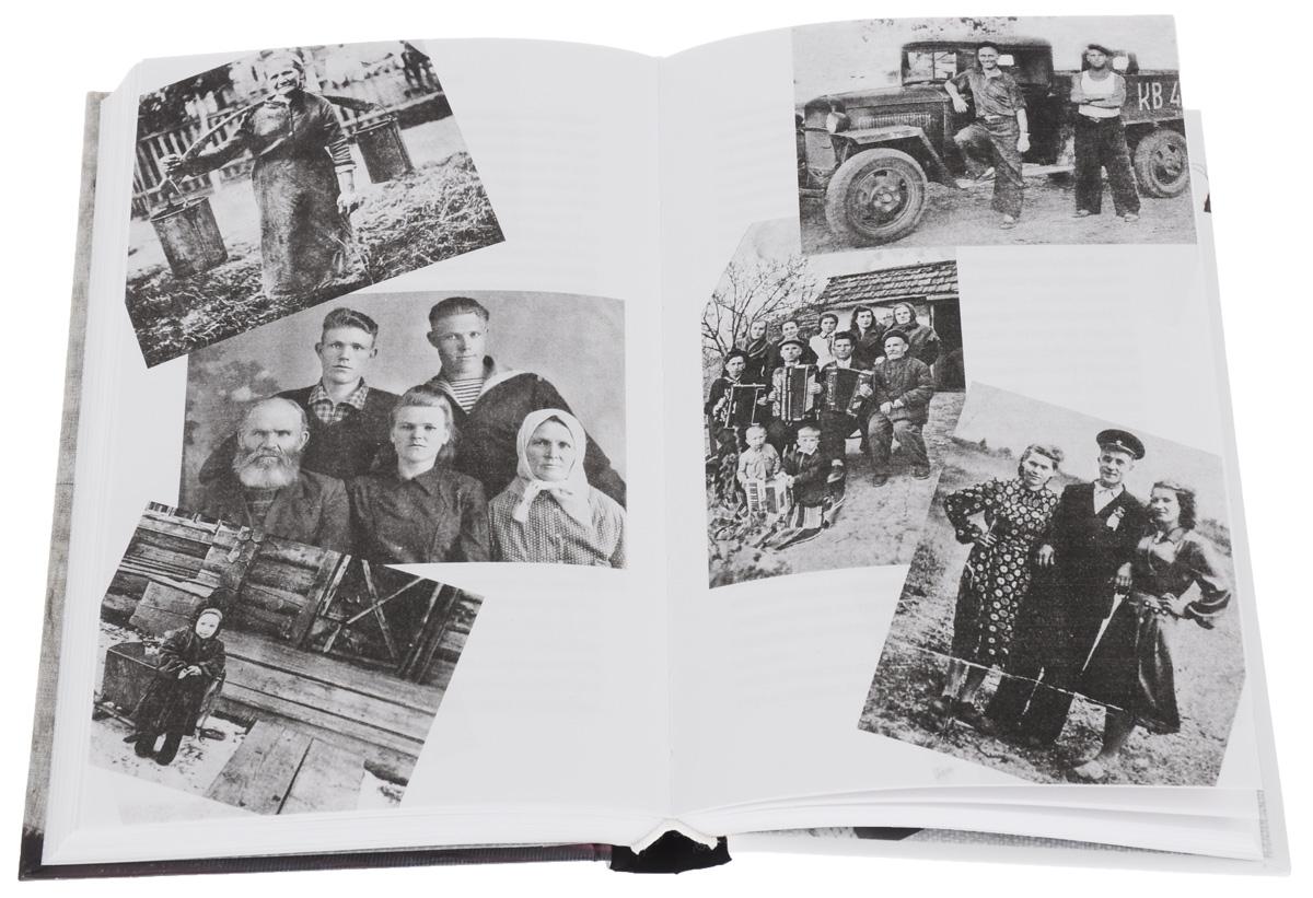 Детство 45-53. А завтра будет счастье. Поэтка. Книга о памяти. Наталья Горбаневская. Священный мусор. Лестница Якова (комплект из 4 книг)