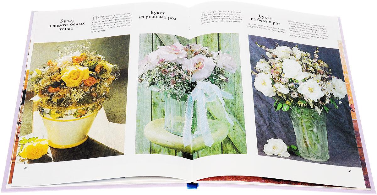 Женщины, книга для Вас (комплект из 17 книг)