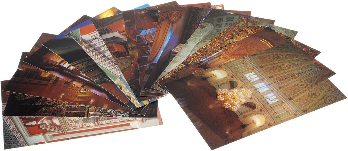 The Grand Kremlin Palace / Большой Кремлевский дворец (набор из 15 открыток)