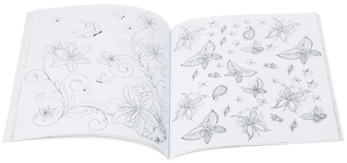 Полет бабочки. Арт-медитации от усталости и стресса
