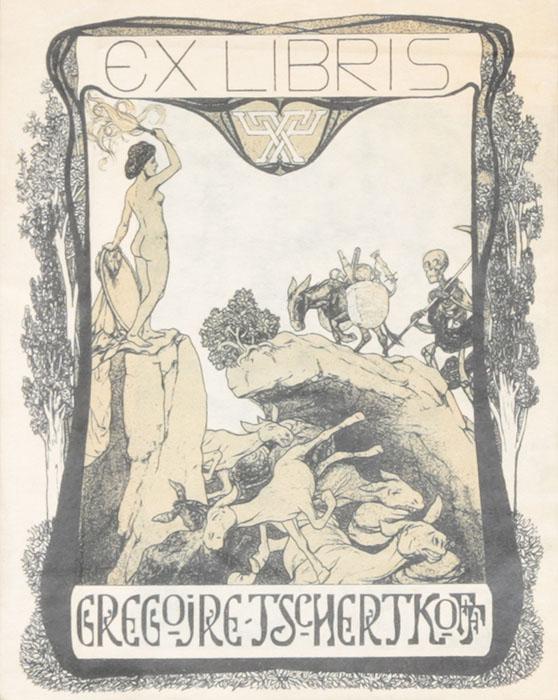 Кавказский календарь на 1908 год