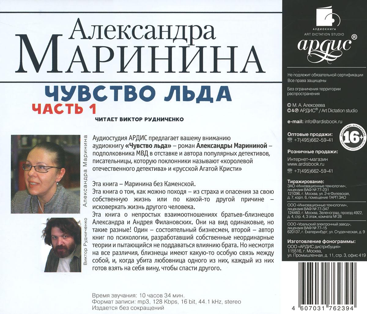 ������� ����. ����� 1 (���������� MP3)