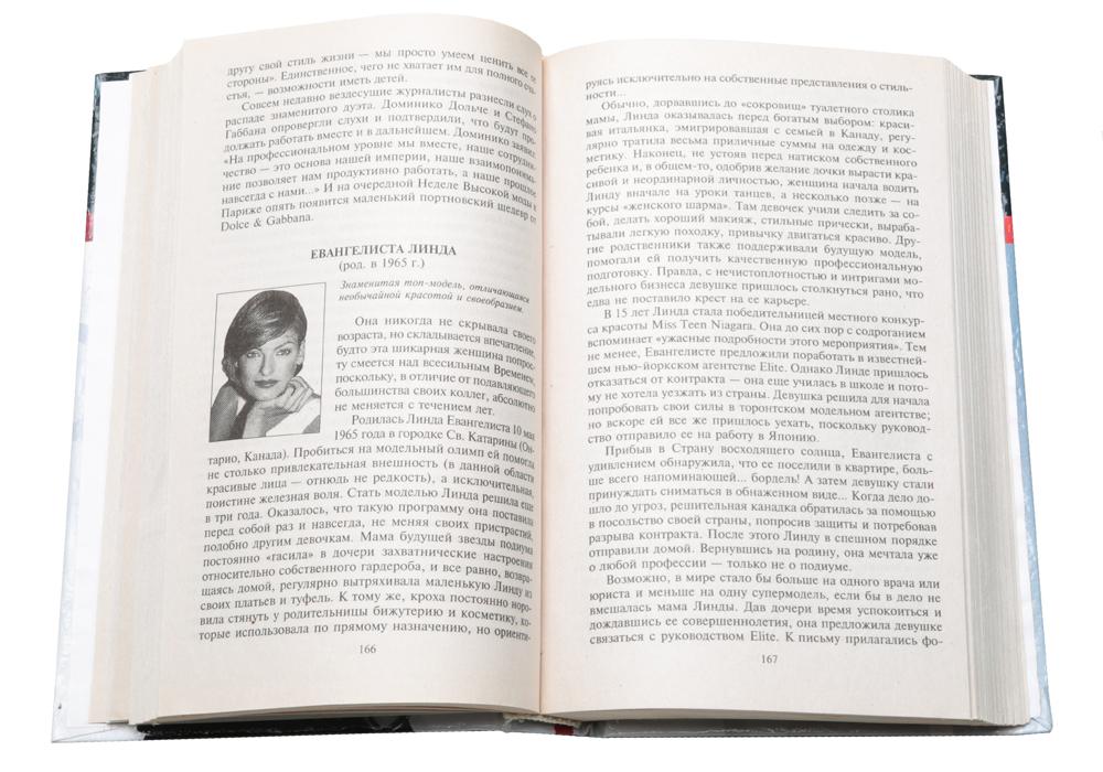 """Серя """"100 знаменитых"""" (комплект из 11 книг)"""