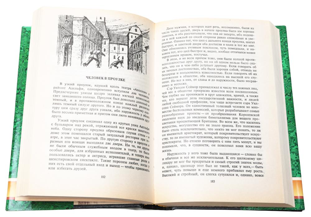Знаменитые сыщики (комплект из 19 книг)
