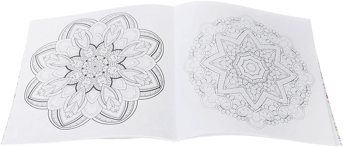 Чудесный мир цветов. 100 лучших рисунков для вдохновения и снятия стресса. Творческая раскраска для взрослых