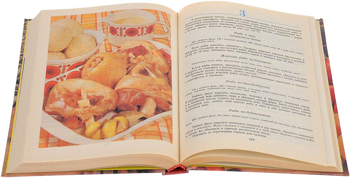 Приятного аппетита! / Bon Appetit! / Buen Provecho! / Guten Appetit! / Buen Provecho!