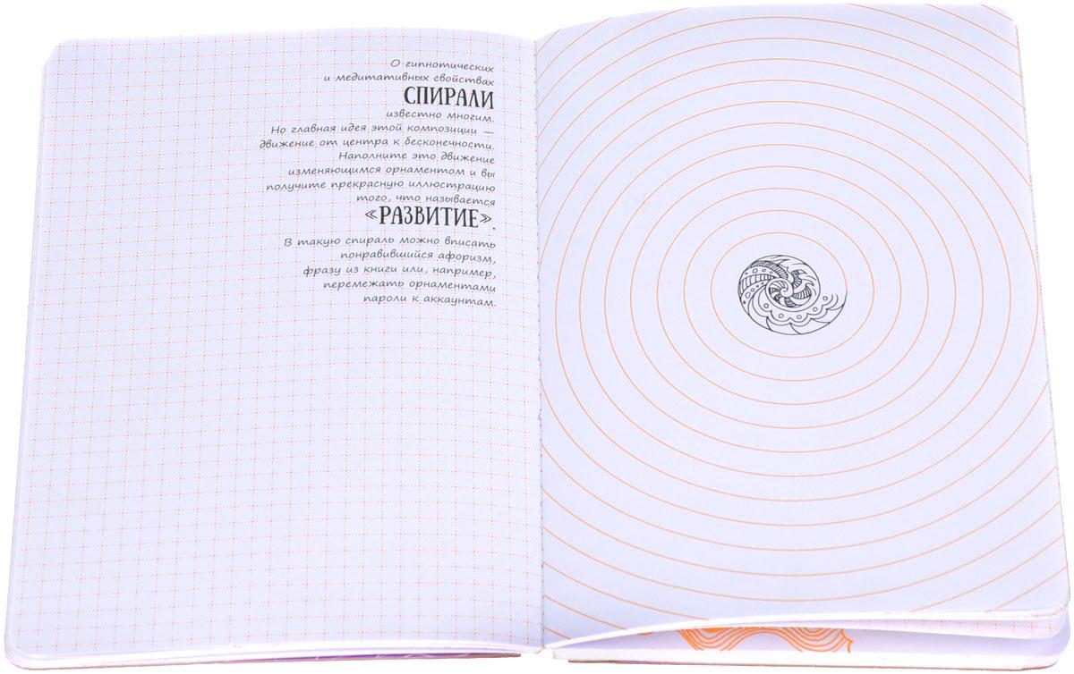 DoodleBook. ������� ���������� ������������