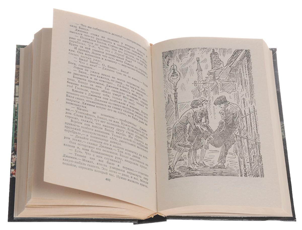 Агата Кристи. Собрание сочинений (комплект из 68 книг)