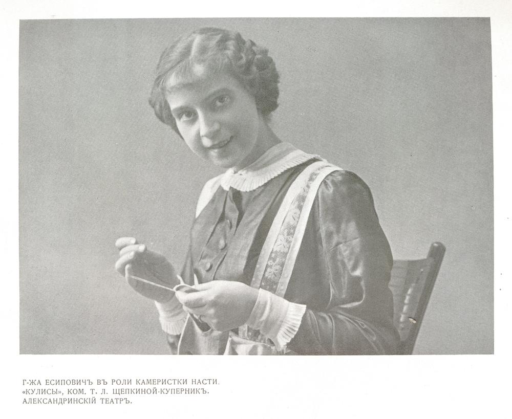 ��������� ������������� �������. ������ VII, 1913 ���