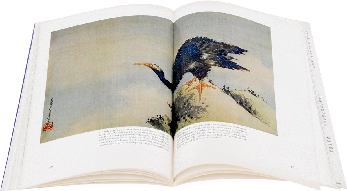 Studies in Nature: Hiroshige-Hokusai