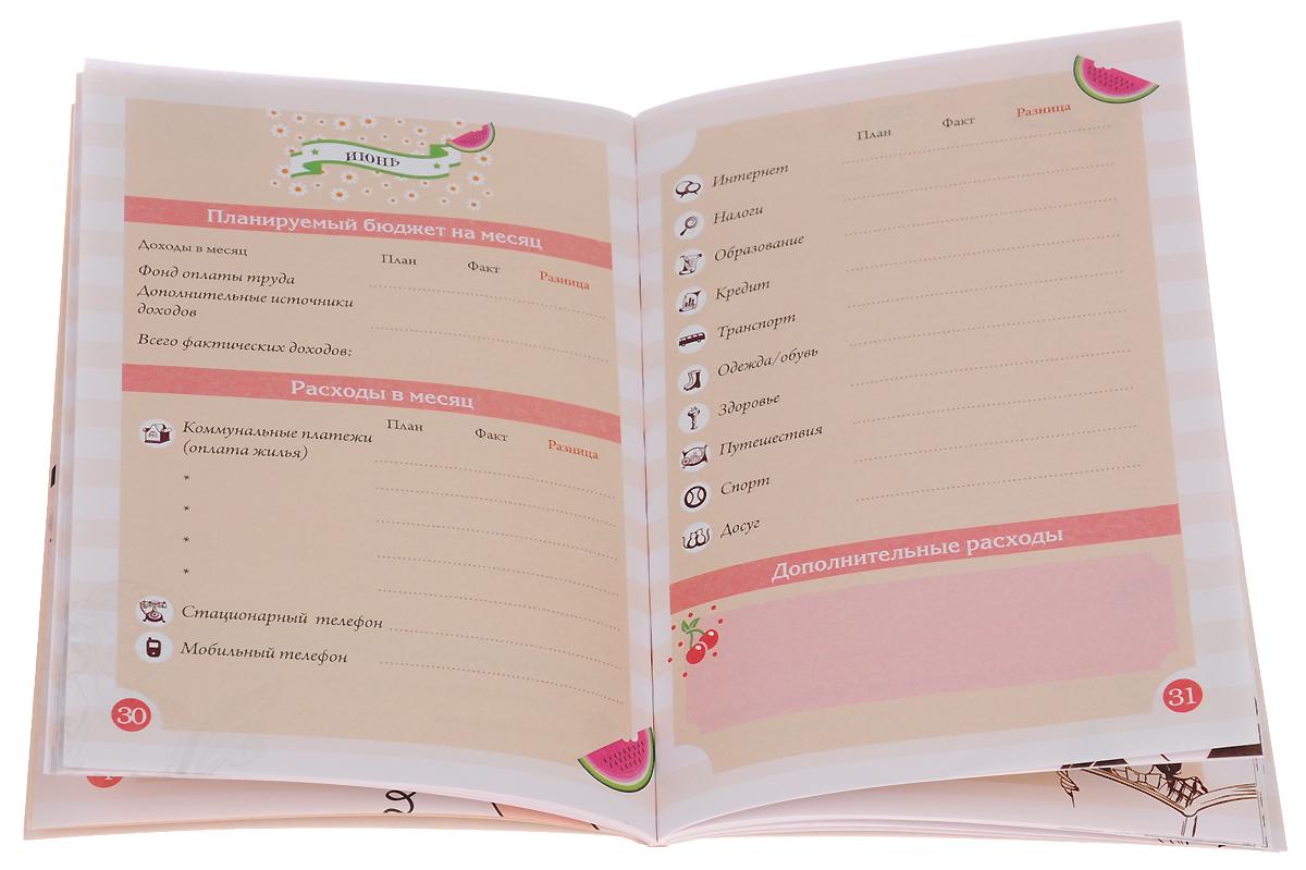 Как сделать книгу учёта доходов и расходов