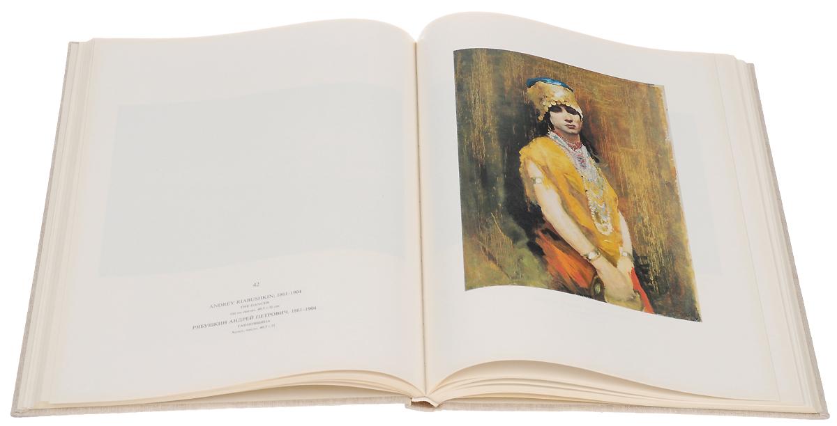 Art Museum of the Uzbek SSR: Painting / ��������������� ����� �������� ��������� ���. ��������