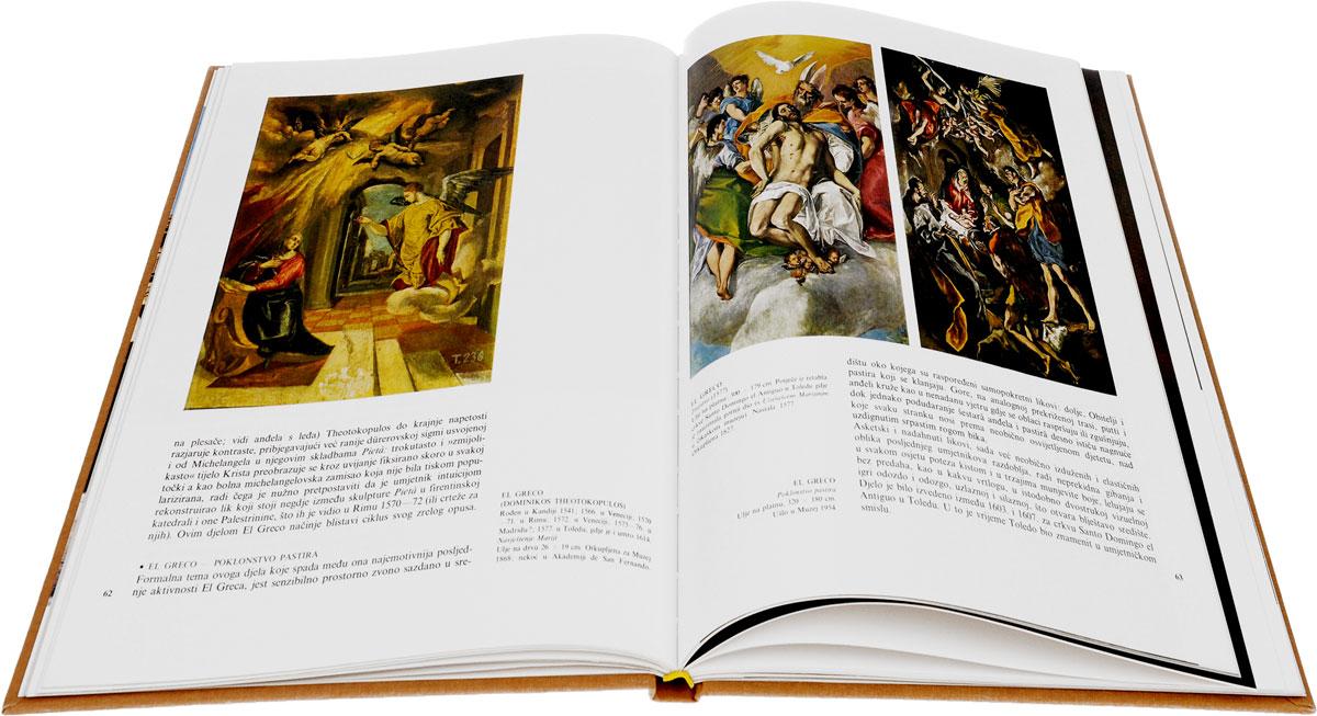 Muzeji Svijeta Madrid Prado