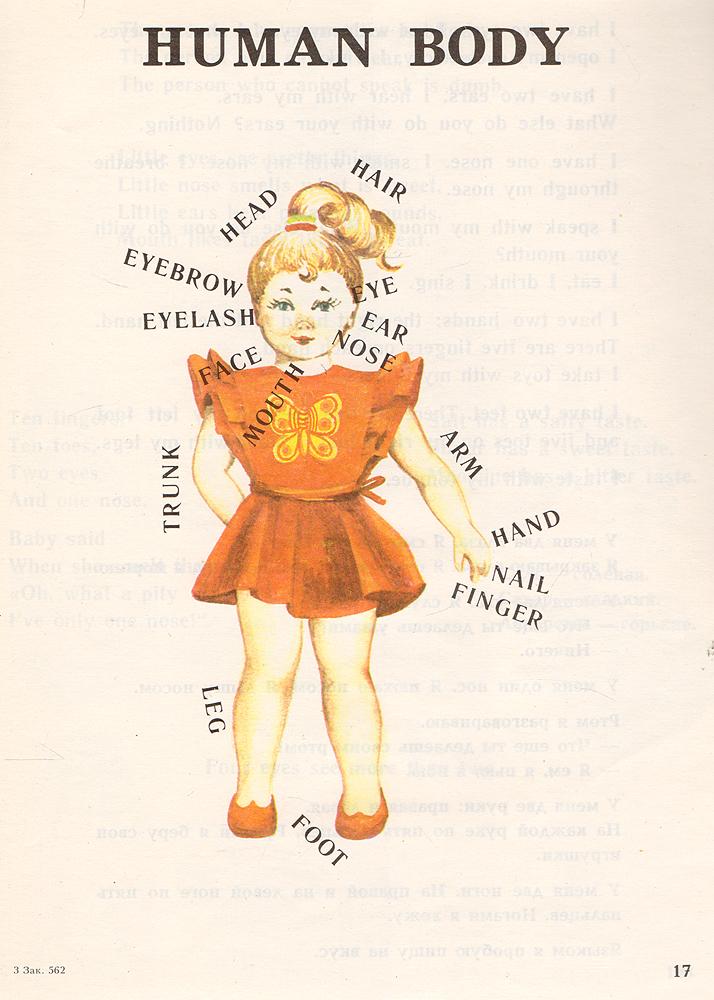 English for Сhildren