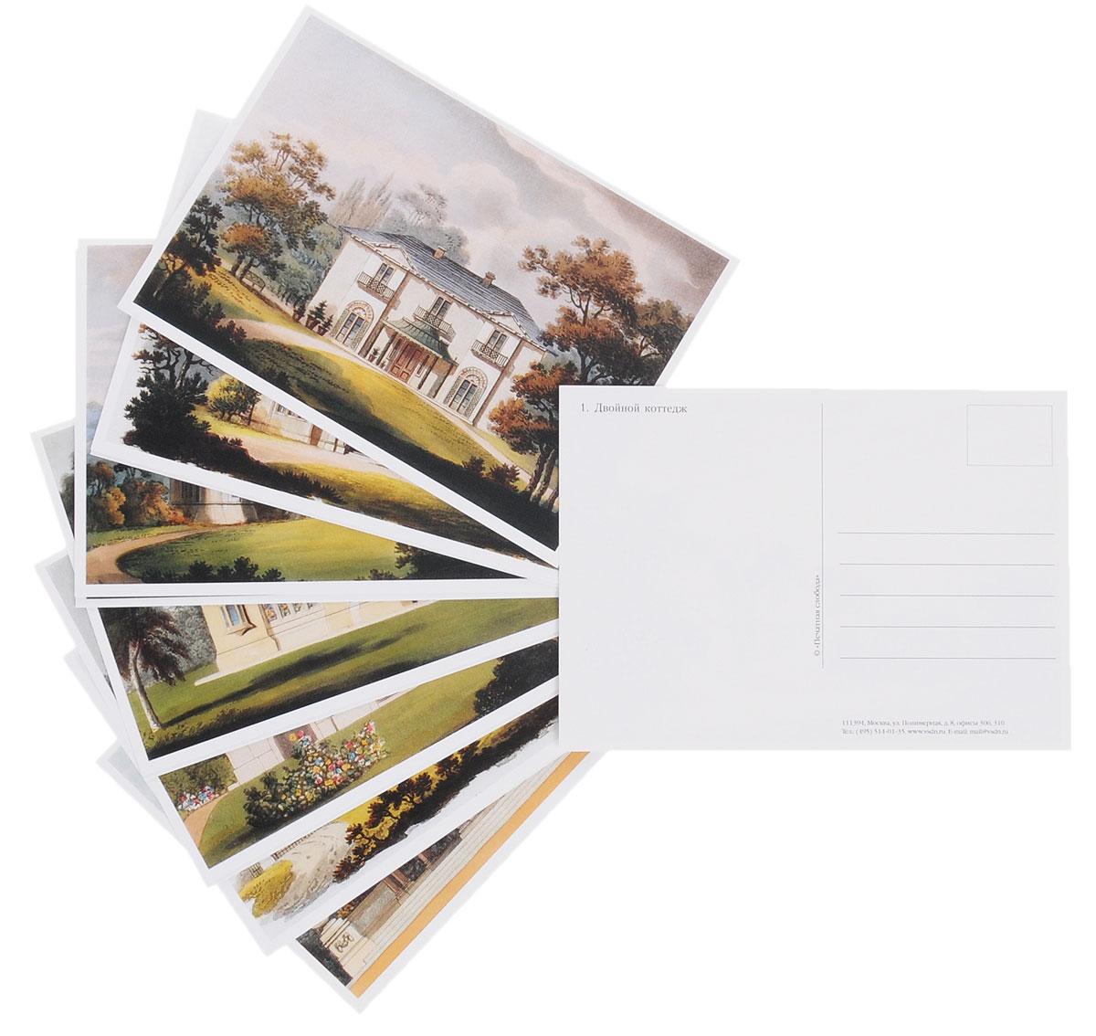 Коттеджи и сельские дома Англии (набор из 15 открыток)