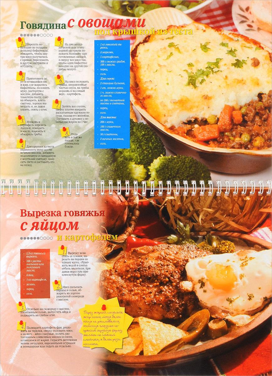 Лучшие рецепты домашней кухни (комплект из 4 книг)