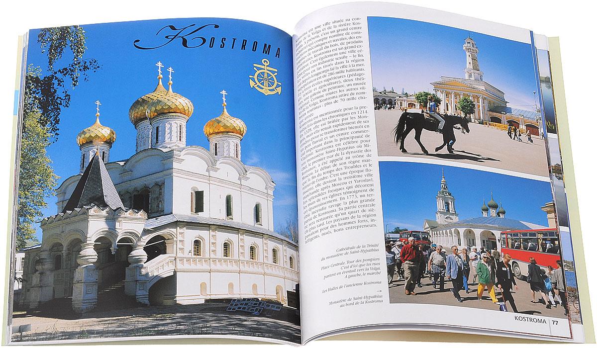 Croisiere fluviale en Russie. Альбом