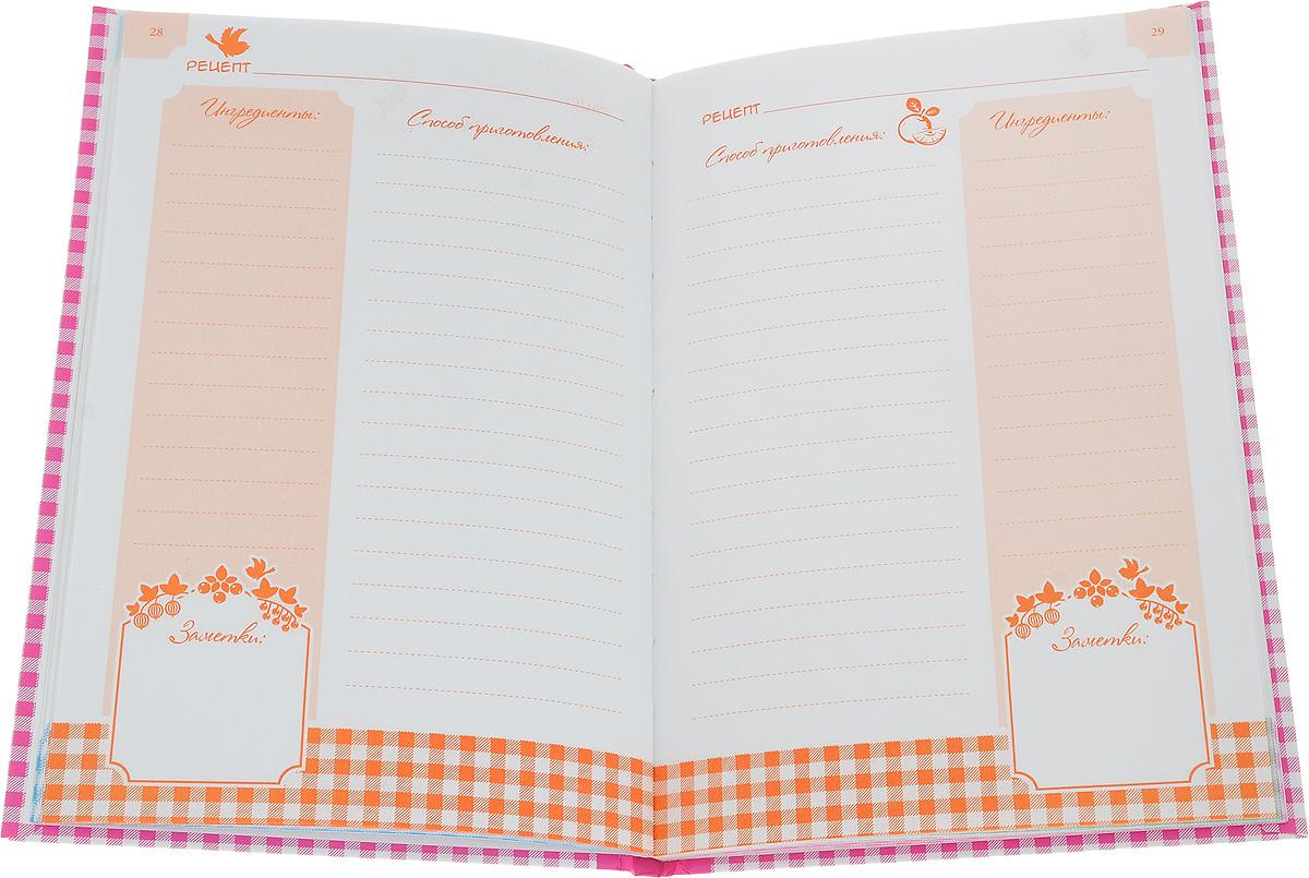 Книга для записи любимых рецептов (розовая клеточка) а5