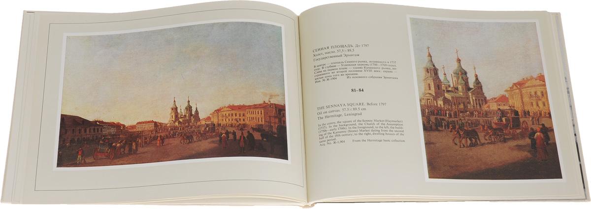 ��������� � ������������� ���������/Petersburg in the art of Paterssen